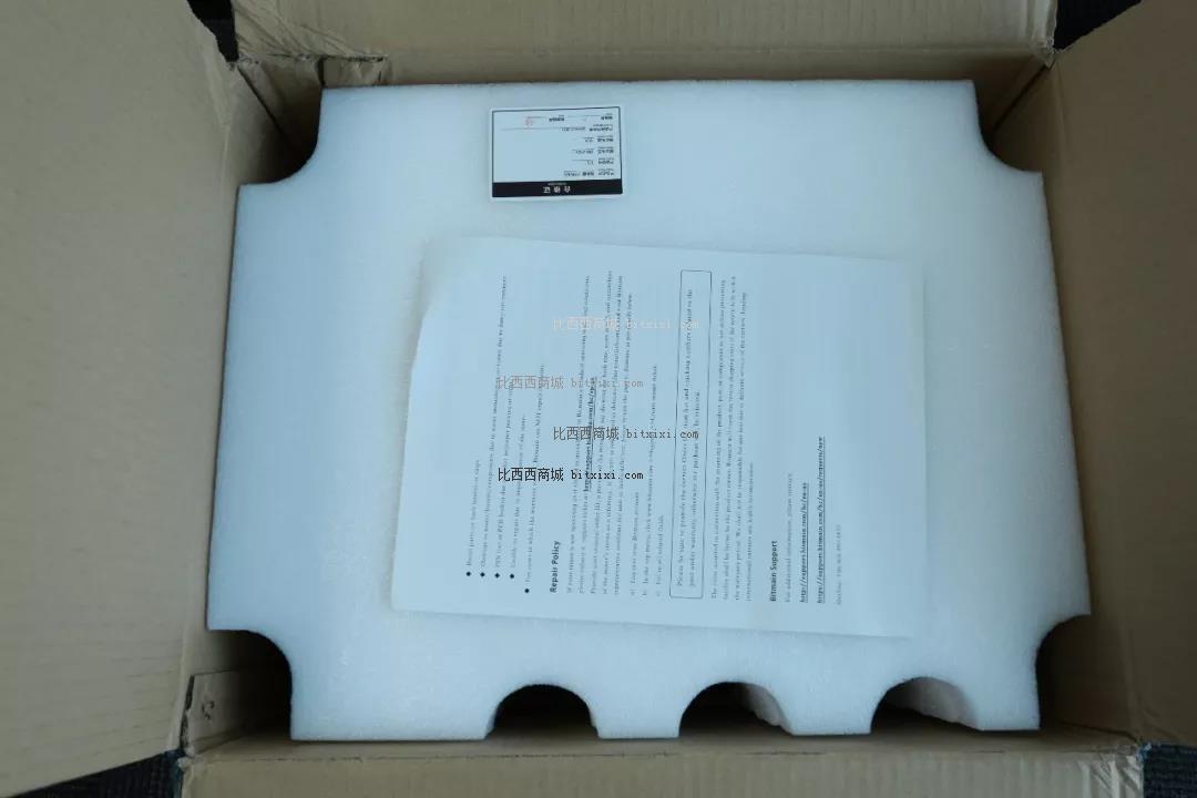 蚂蚁矿机T15测评