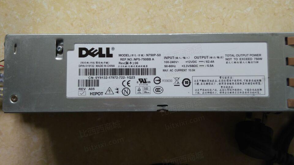 dell戴尔服务器电源 750w
